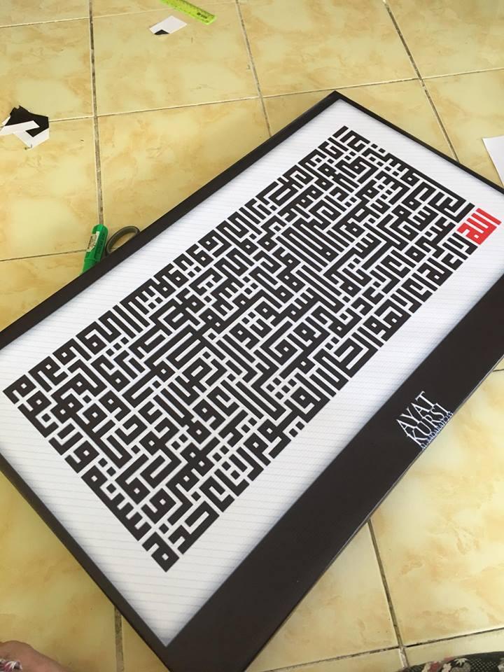 Wanita Ini Tunjuk Cara Buat Bingkai Kufi Dengan Modal Hanya RM 32 9