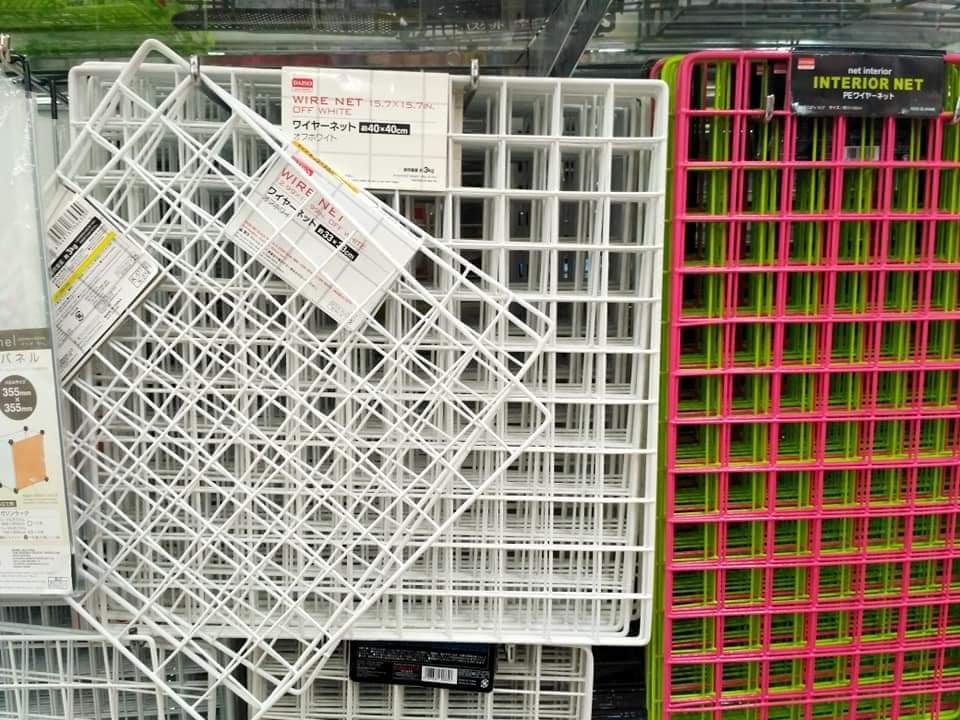 Banyak Kegunaan Wire Net RM 5.90 Ni Yang Ramai Tak Tahu 4